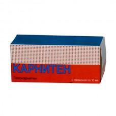Carnitene (Levocarnitine) 1g/10ml 10 vials