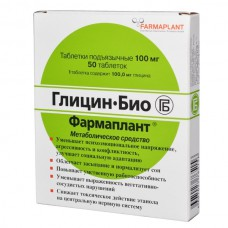 Glycine Bio 100mg 50 tablets