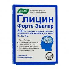 Glycine Evalar