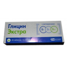 Glycine Extra 600mg 20 tablets