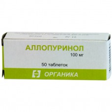 Allopurinol 100mg 50 tablets