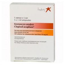 Clopixol (Zuclopenthixol) Acuphase 50mg/ml 1ml 5 vials