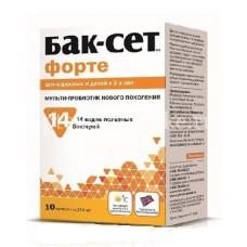 Bac-set