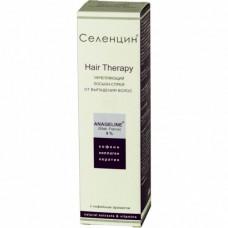 Selencinum Hair Therapy Lotion-Spray 150ml