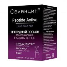 Selencinum Peptide Lotion 5ml 15 vials