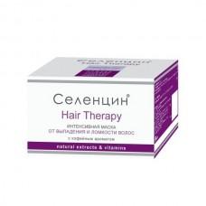 Selencinum Hair Therapy Mask 150ml