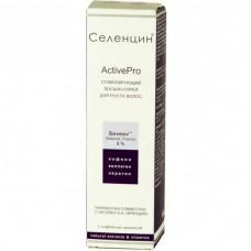 Selencinum Active Pro Lotion-Spray 150ml