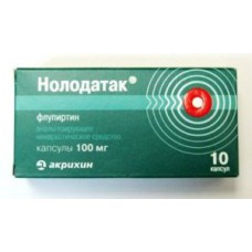 Nolodatac (Flupirtine)