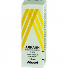 Alcaine (Proxymetacaine) 0.5% 15ml eye drops