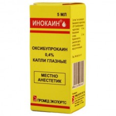 Inokain (Oxybuprocaine) 0.4% 5ml eye drops