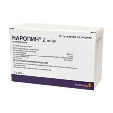 Naropin (Ropivacaine)