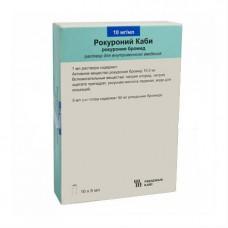 Rocuronium Kabi (Rocuronium bromide) 10mg/ml 5ml 10 vials
