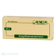 Carbamazepine 200mg 50 tablets