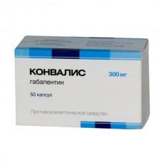 Convalis (Gabapentin) 300mg 50 capsules