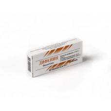 Diphenine (Phenytoin) 117mg 20 tablets