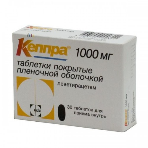Ivermectin for human worms