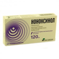 Nonoxinol 120mg 10 suppositories