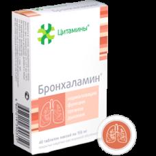 Bronchalamin 155mg 40 tablets