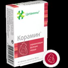 Coramin 40 tablets