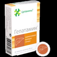 Hepatamin 40 tablets