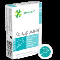 Hondramin 40 tablets