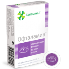 Oftalamin 155mg 40 tablets