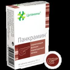 Pankramin 155mg 40 tablets