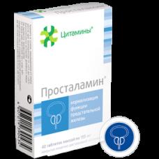 Prostalamin 155mg 40 tablets