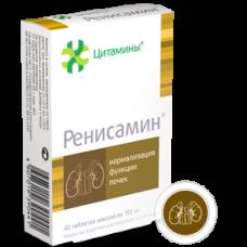 Renisamin 155mg 40 tablets