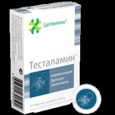 Testalamin 155mg 40 tablets
