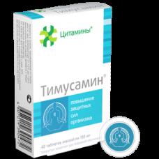 Thymusamin 155mg 40 tablets