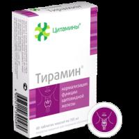 Thyramin 155mg 40 tablets