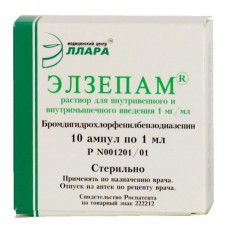Elzepam 0.1% 1ml 10 vials