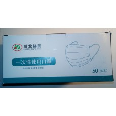 Disposable protective masks 50 pcs box
