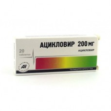 Acyclovir (Aciclovir) 200mg 20 tablets