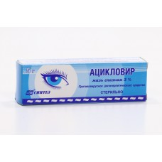 Aciclovir 3% 5g Eye Ointment