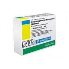 ATP (Adenosintriphosphate sodium) 1% 1ml 10 vials