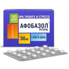 Afobazole Retard 30mg 20 tablets