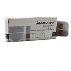 Aminazine (Chlorpromazine)