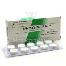 Amoxicillin 500mg 20 tablets