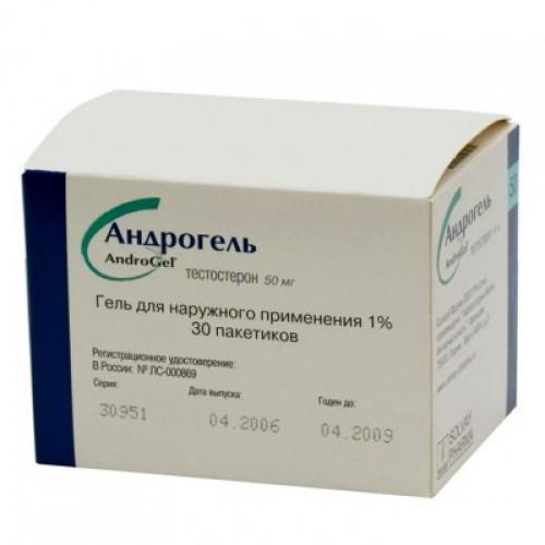 Androgel (Testosterone) Buy online
