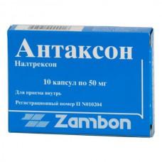 Antaxon (Naltrexone) 50mg 10 capsules