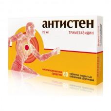 Antisten (Trimetazidine)