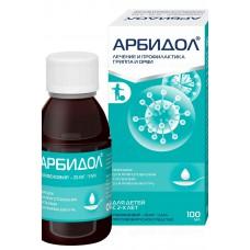 Arbidol (Umifenovir) 25mg/5ml 100ml powder