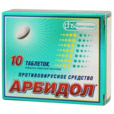 Arbidol (Umifenovir)