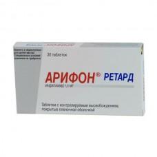 Arifon (Indapamide)
