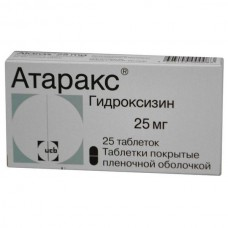 Atarax (Hydroxyzine) 25mg 25 tablets