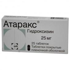 Atarax (Hydroxyzine) 25mg 25 tablets