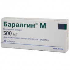 Baralgin (Metamizole sodium)