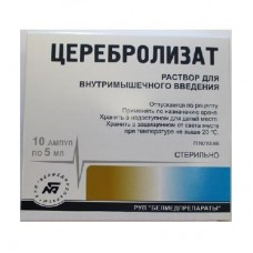 Cerebrolysat 5ml 10 vials